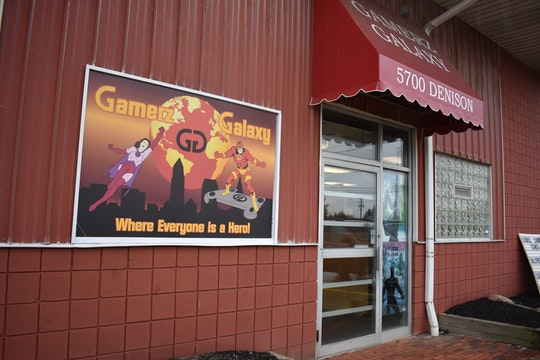 Support local business! Check out Gamerz Galaxy today!